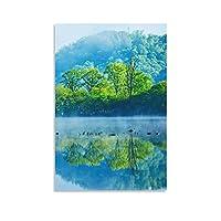 さまよう1植物風景ポスターキャンバスアートポスターと壁アート写真プリント家族の寝室オフィスの装飾ポスター20×30インチ(50×75cm)