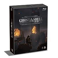 GHOST IN THE SHELL/攻殻機動隊2.0 Blu-ray BOX 【初回限定生産】