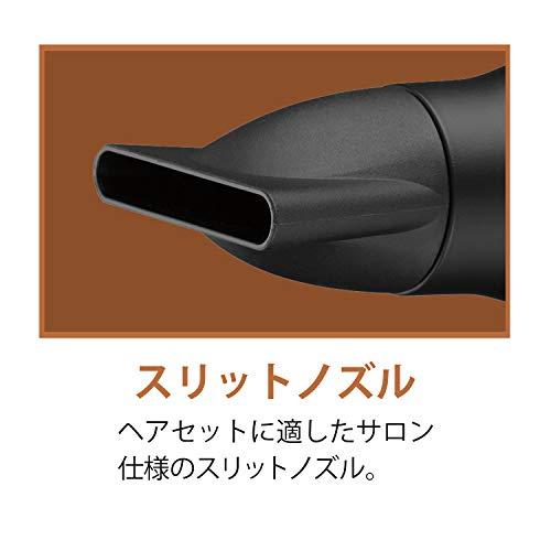 ヴィダルサスーンヘアドライヤーマジックシャインマイナスイオンコンパクトブラックVSD-1220/KJ