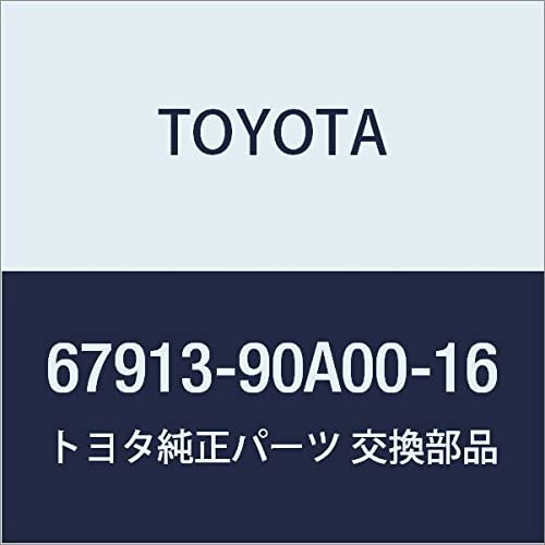 Genuine Toyota Parts - Plate Scuff Max 45% OFF 67913-90A00-16 Fr Challenge the lowest price of Japan ☆ Door