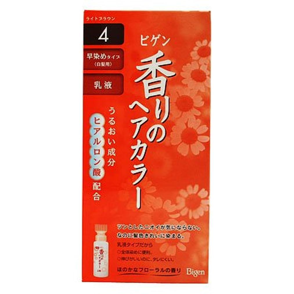政令お勧めトリクルビゲン 香りのヘアカラー乳液 ライトブラウン 4 [ヘルスケア&ケア用品]