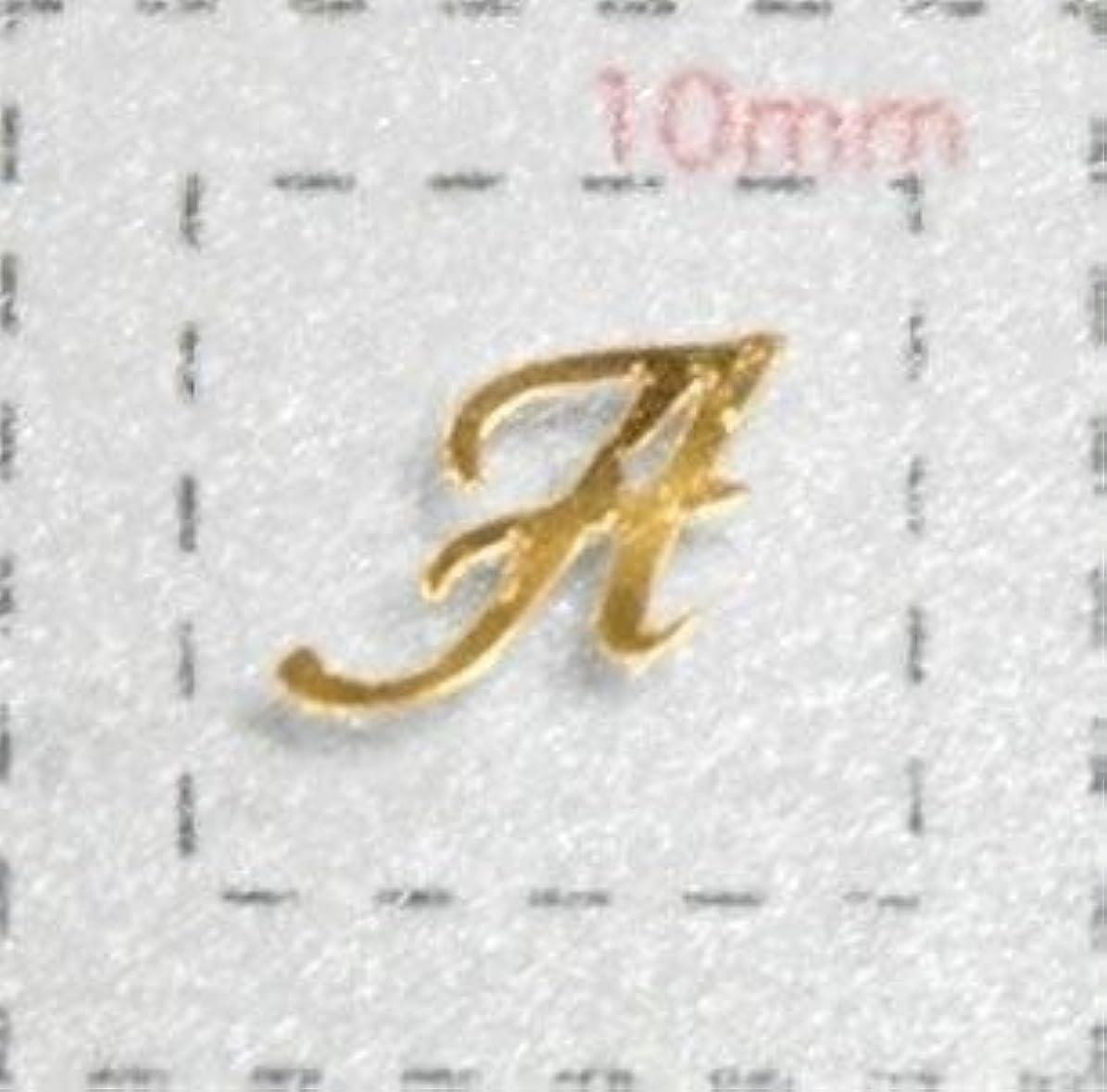 活気づける傾向があります徹底的にNameネイルシール【アルファベット?イニシャル】大文字ゴールド( A )1シート9枚入