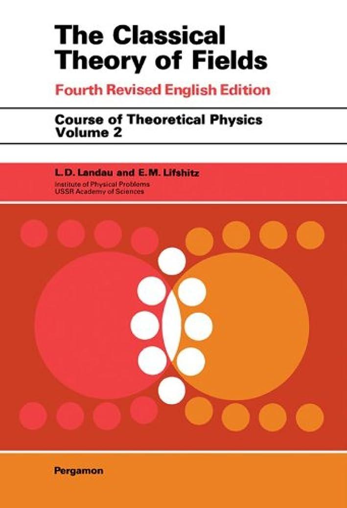 拷問先のことを考える長いですThe Classical Theory of Fields (COURSE OF THEORETICAL PHYSICS Book 2) (English Edition)