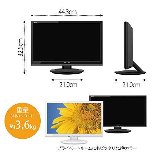 シャープ液晶テレビハイビジョン外付HDD対応(裏番組録画)AQUOSブラック19V型2T-C19ADB