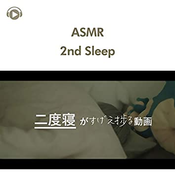 ASMR - A video that will want you to fall asleep again