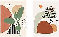 写真とプリント緑の植物抽象的なキャンバス絵画プリント北欧のシンプルな壁アートリビングルームの寝室の装飾のための写真2個40x60cmフレームなし