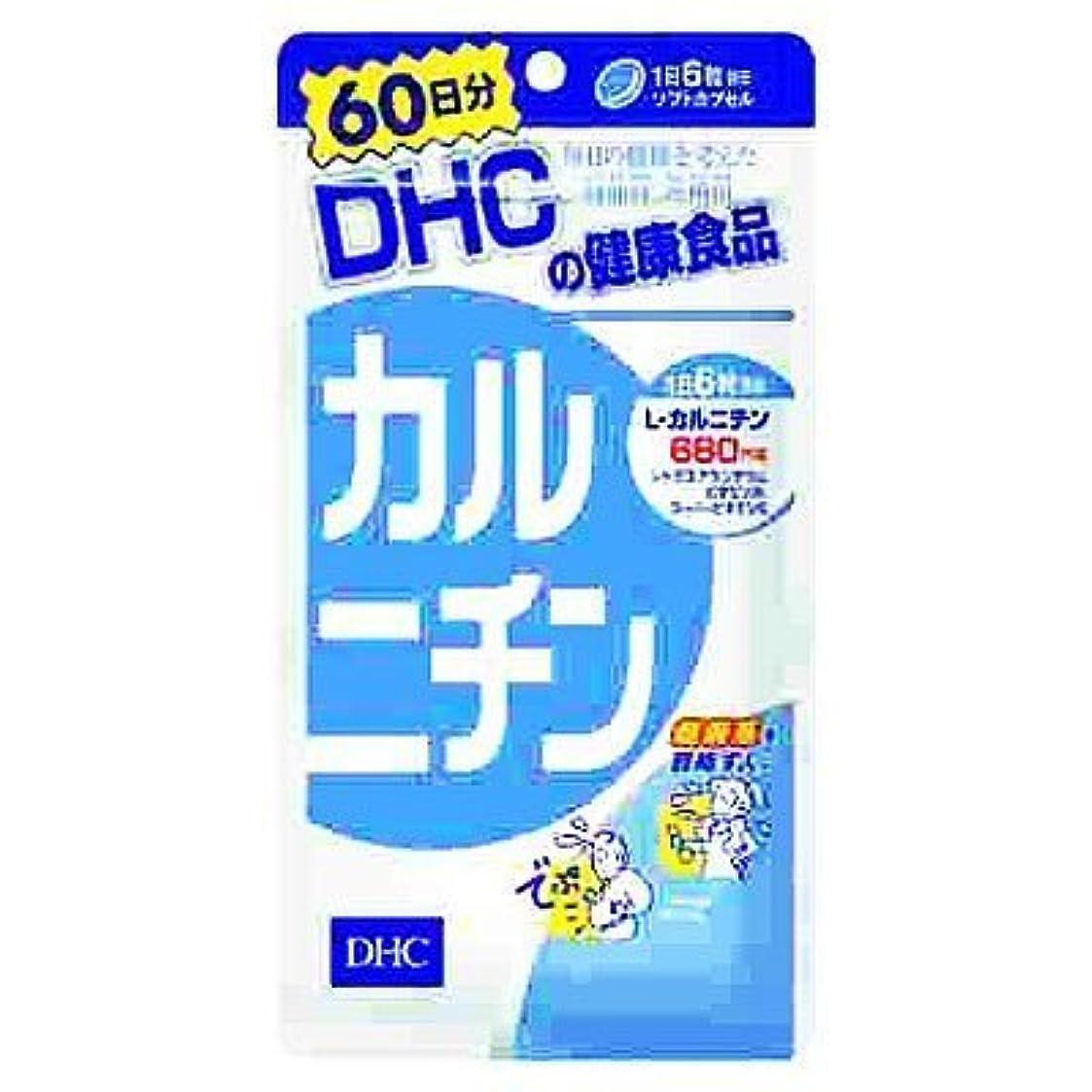 リスナーバレル死の顎DHC60日分カルニチン