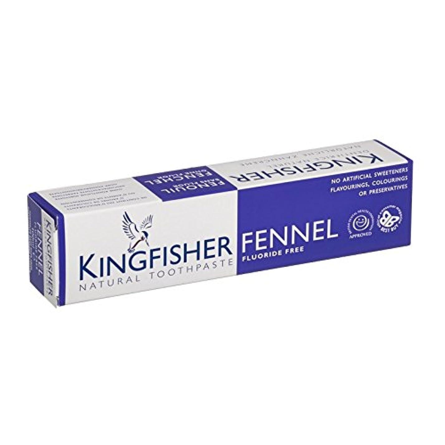 抽象今晩報酬のKingfisher Fluoride Free Fennel Toothpaste (Pack of 2) - カワセミフッ化物無料ウイキョウ歯磨き粉 (x2) [並行輸入品]