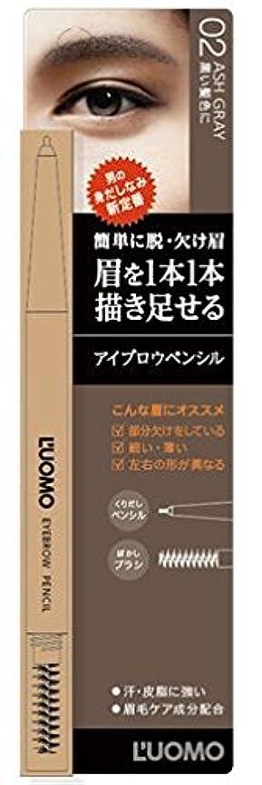 アルファベット縞模様のメンタルルオモ アイブロウペンシル 02 アッシュグレー