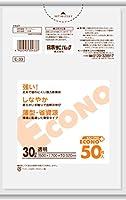 日本サニパック エコノプラス 30L 透明 50枚