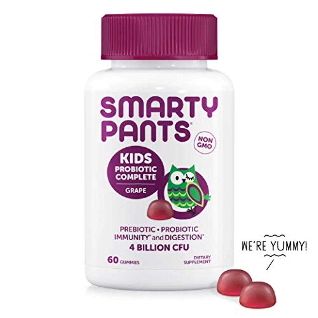 SmartyPants Kids Probiotic Complete; Probiotics & Prebiotics; Digestive & Immune Support* Gummies; 4 billion CFU, VEGAN, NON-GMO, NO REFRIGERATION REQUIRED, Grape Flavor, 30 Day Supply, 60 Count