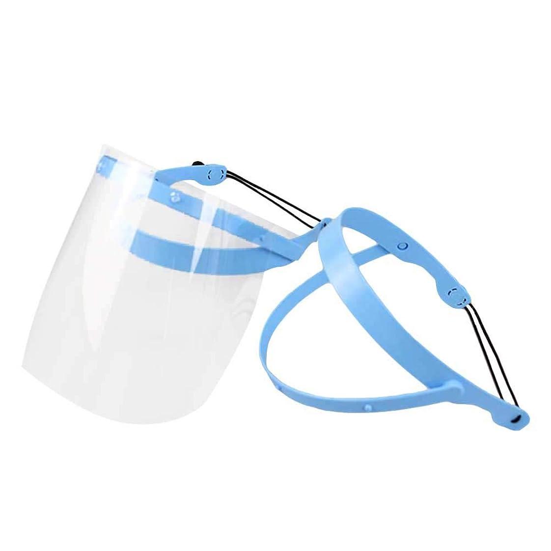 誤ってミケランジェロハムSUPVOX デンタルフェイスシールドマスク保護フィルム調節可能な歯科フルフェイスシールド口衛生マスク