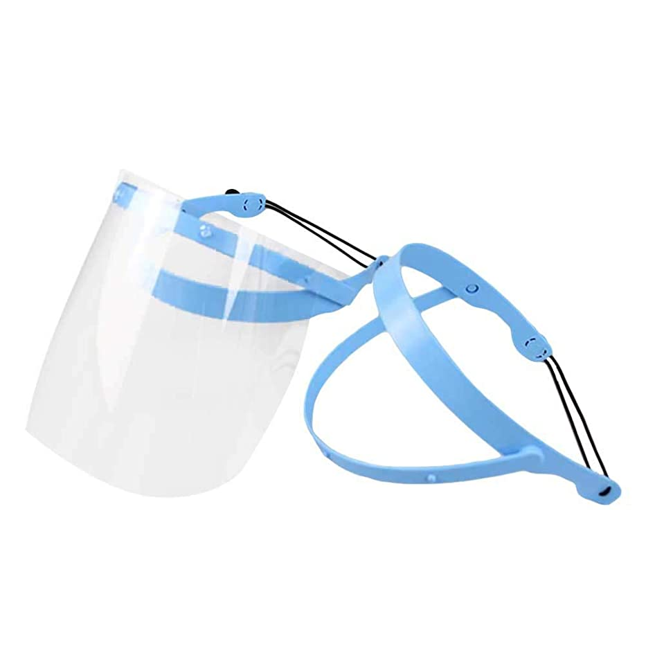 制裁苦味SUPVOX デンタルフェイスシールドマスク保護フィルム調節可能な歯科フルフェイスシールド口衛生マスク