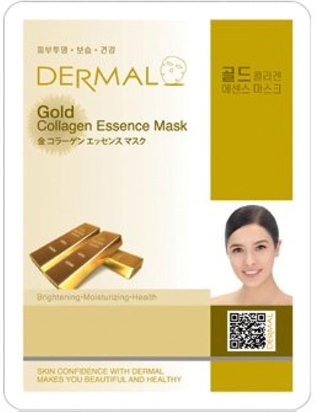 ずらす極端な低いシートマスク 金(ゴールド) 100枚 ダーマル(Dermal) フェイス パック