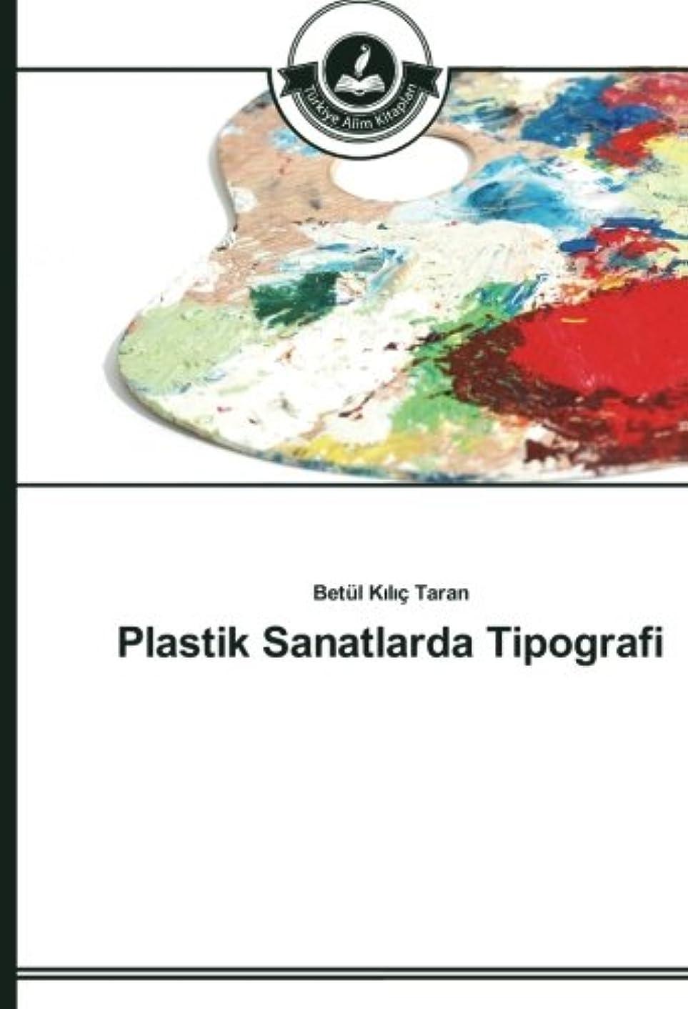 ブローホール作業アンペアPlastik Sanatlarda Tipografi