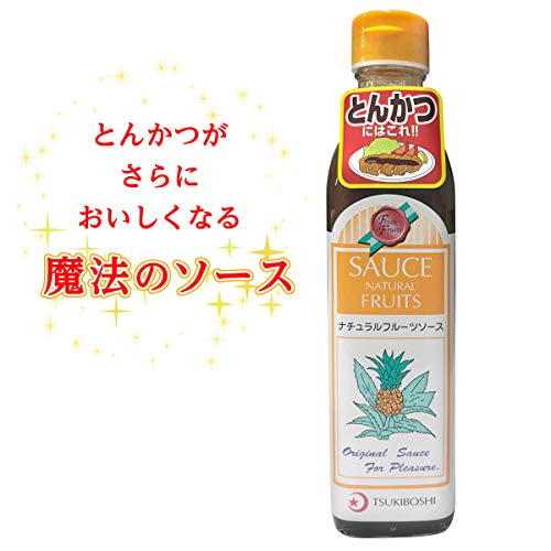 中濃ソース とんかつソース 調味料 ソース 無添加 無着色 中濃 ソース ナチュラルフルーツソース300ml