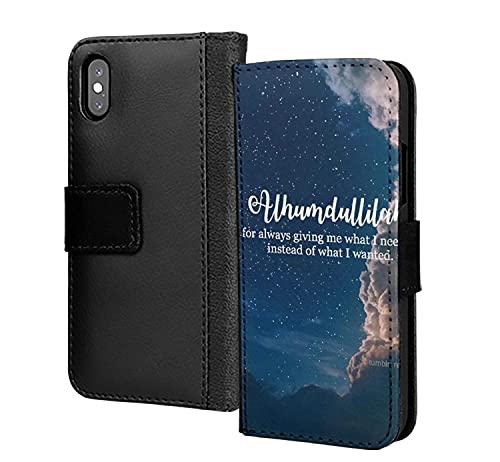 Alhamdullilah - Funda de piel sintética para Samsung Galaxy S9