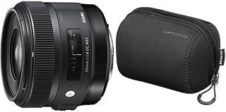 SIGMA 単焦点レンズ Art 30mm F1.4 DC HSM ニコン用 APS-C専用 301552 + レンズケースセット