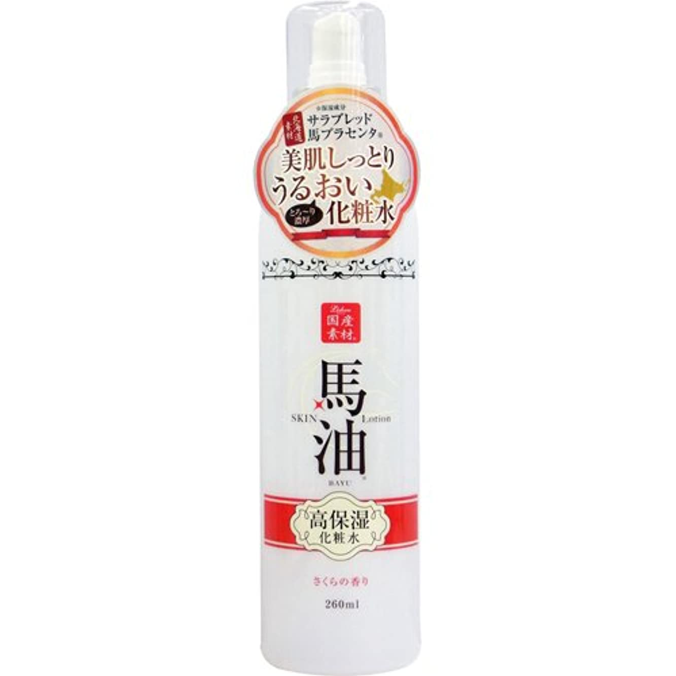 南極色合い振動するリシャン 馬油化粧水 (さくらの香り) (260mL)