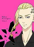 『東京リベンジャーズ』第3巻【DVD】[DVD]