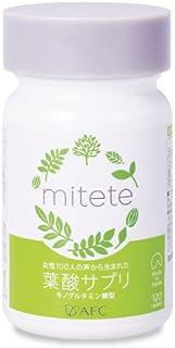 mitete 葉酸サプリ AFC公式 (女性100人の声から生まれた葉酸サプリ) 30日分【鉄 鉄分 カルシウム ビタミン ミネラル エーエフシー】