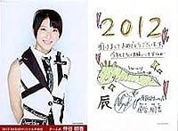 AKB48 仲谷明香 2012年 オリジナル年賀状 年賀ハガキ