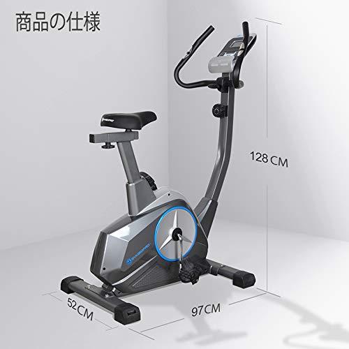 フィットネスバイク8段階負荷調節エアロマグネティックバイク耐荷重120kg健康管理心拍数・体力評価測定付き