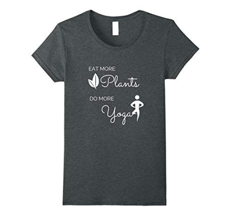 Womens Eat More Plants Do More yoga T-Shirt by Higher Living Yoga Small Dark Heather [並行輸入品]