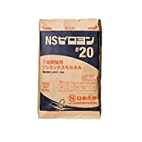 日本化成 NSゼロヨン(モルタル補修材)下地調整用プレミックスモルタル 25kg NO.20(0~5mm)