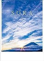 SORA-空- 2020年 カレンダー 壁掛け CL-1045
