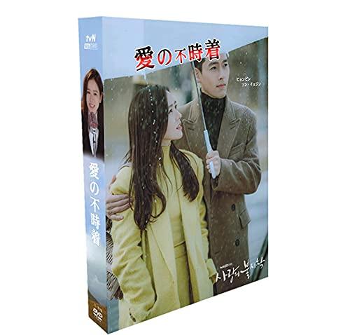 愛の不時着 dvd版 全16 日本語字幕 韓国ドラマ dvd 「愛の不時着」DVD TV+特典+OST2 +MVヒョンビン dvd ヒョンビン/ソン・イェジン 全16話を収録した12枚組 DVD
