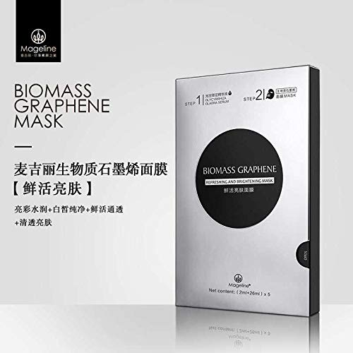 Mageline Biomass Graphene Mask (麦吉丽石墨烯面膜) (Refreshing and Brightening (鲜活亮肤))