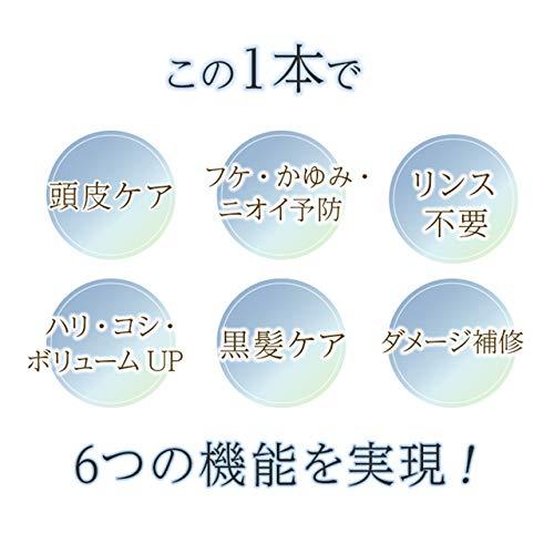 haru(ハル)kurokamiスカルプアミノ酸系シャンプー柑橘系400mlリンスコンディショナー不要天然由来ノンシリコン無添加