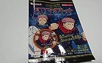 人気漫画 呪術廻戦 3Dマグネットセット