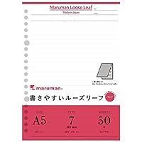 マルマン A5ルーズリーフパッド 7ミリ罫50枚 L1300P 00020151 【まとめ買い10冊セット】