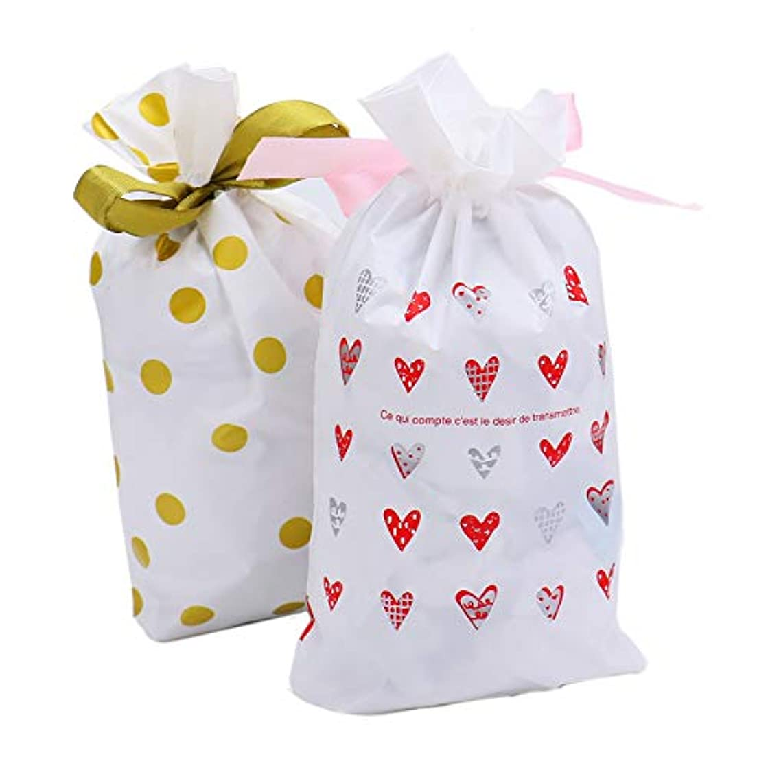 Monrocco 40pcs Treat Bags Party Favor Bags Plastic Drawstring Gift Bags, Candy Gift Wrap Bags with Twist Ties for Party Favors Supplies