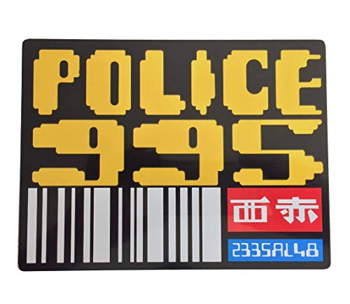 Blade Runner Police 995 Police Spinner Replica Prop License Plate 200mm x 150mm