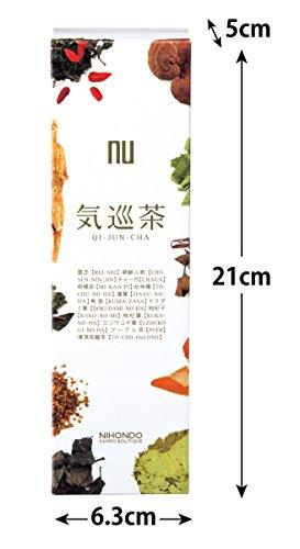 気巡茶(5g×15包)ティーバッグ烏龍茶ベース霊芝熊笹健康茶薬日本堂