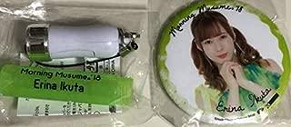 モーニング娘。 生田衣梨奈 ミニキンブレ 缶バッジ ガチャガチャ