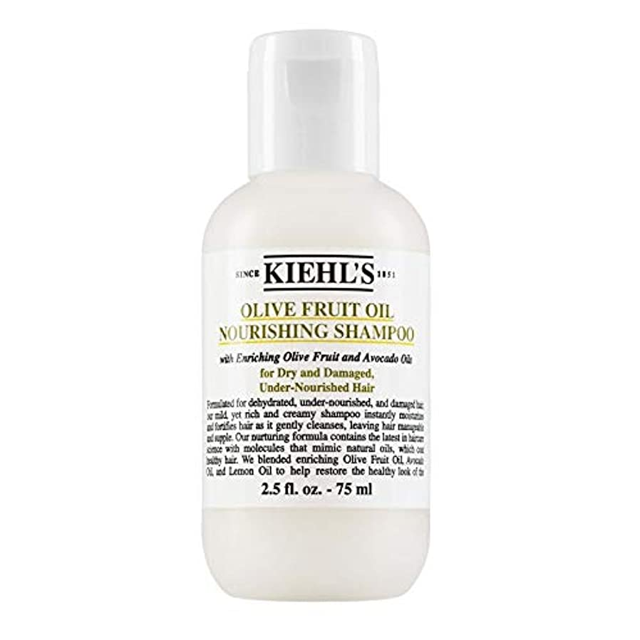 汚い放射能優先権[Kiehl's ] キールズオリーブ果実油栄養シャンプー75ミリリットル - Kiehl's Olive Fruit Oil Nourishing Shampoo 75ml [並行輸入品]