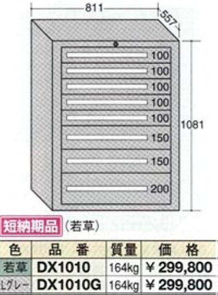 正規化古くなった違反OS(大阪製罐) デラックスキャビネット(ライトグレー) DX1010G