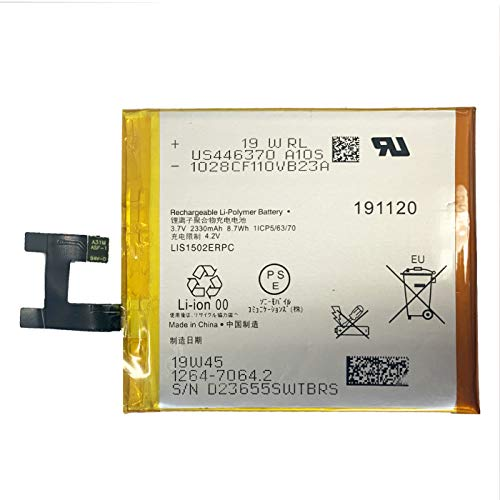 TKビズ TK-biz Sony Xperia エクスペリア Z( SO-02E C6603 C6602 L36h) バッテリー2330mAh LIS1502ERPC 交換用バッテリー 経験者向け 業者向け 工具無し