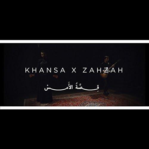 mozahzah & Khansa