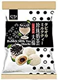 Royal Family Big Mochi, japanese mochi candy dessert rice cake (Bubble Milk Tea, 1 ct) by Royal Family