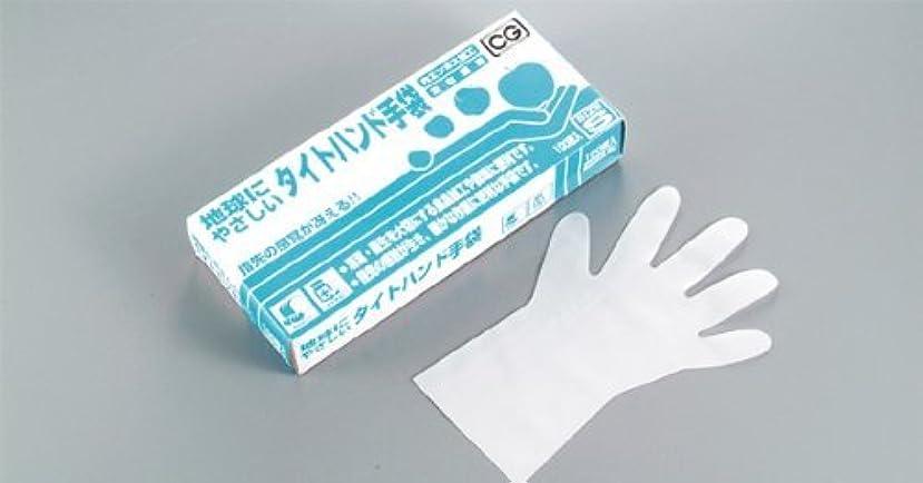 農夫衣類拍車シンガータイトハンド手袋 箱入(100枚入)L ブルー 49μ
