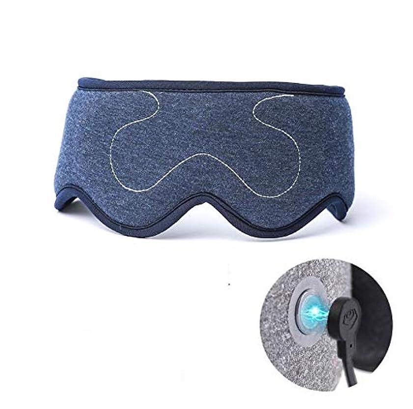 動かない敬の念自然NOTE HANRIVERは目の疲れを軽減するために目隠しusb加熱暖房蒸気を圧縮します3 d大きな日陰睡眠マスク