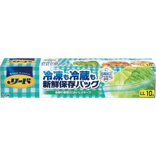 ライオン リード冷凍も冷蔵も新鮮保存バッグLL 10枚入×5