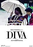 ディーバ[DVD]