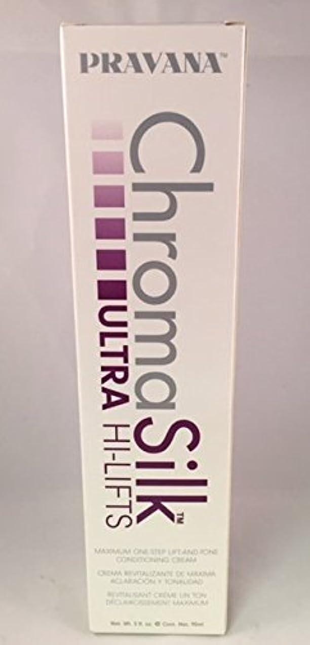 安らぎ四回財産Pravana ChromaSilk超ハイリフト - カラーバイオレット/ 3オンス
