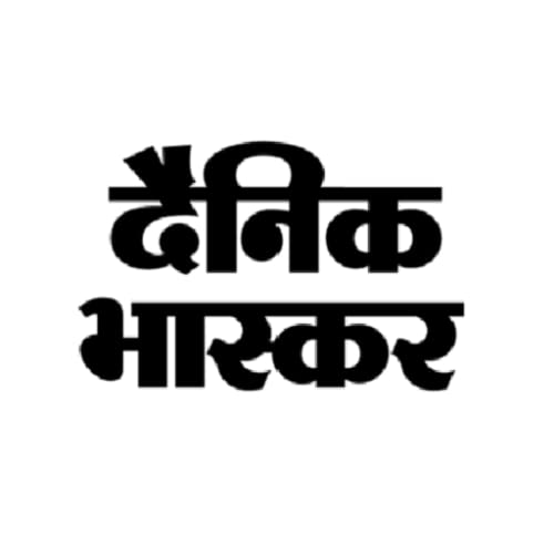 Dainik Bhaskar Epaper - Hindi News